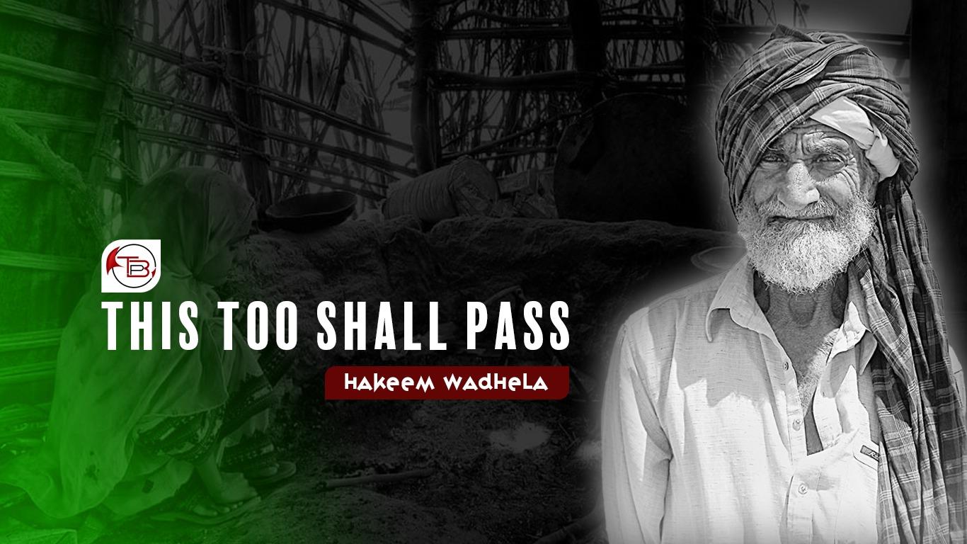This Too Shall Pass Hakeem Wadhela The Balochistan Post